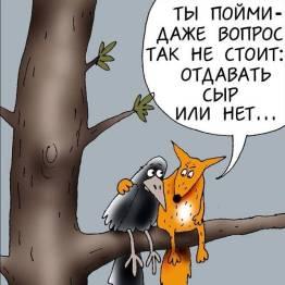 crow-fox